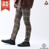 【GERRY】休閒窄管褲 攀岩長褲