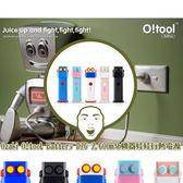 【東西商店】Ozaki O!tool Battery D26 2,600mAh機器娃娃行動電源