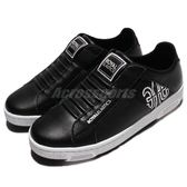 Royal Elastics 休閒鞋 Icon Z 免鞋帶 懶人鞋 黑 白 經典 黑白 男鞋【PUMP306】 02974990