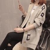 春秋新款流行女裝韓版針織衫女開衫外套寬鬆長袖毛衣開衫外套 遇見初晴