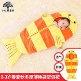 兒童睡袋嬰兒睡袋 秋冬戶外抱被 寶寶外出推車被兒童防踢被    SQ10601『寶貝兒童裝』
