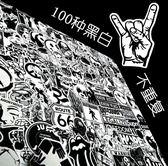 【新年鉅惠】歐美黑白潮牌防水貼紙汽車筆記本電腦手機滑板吉他行李箱旅行箱貼