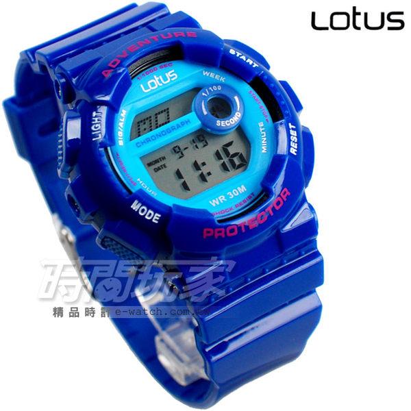 Lotus 純色時尚 運動休閒錶 多功能電子錶 學生錶/男生/女生/女錶 TP1351L-12鮮藍