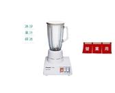 《Panasonic 國際牌》多功能果汁機 冰沙.碎冰.果汁 三段式按鍵設計 MX-V188