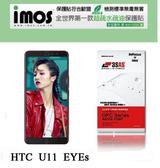 【現貨】HTC U11 EYEs  iMOS 3SAS 防潑水 防指紋 疏油疏水 螢幕保護貼