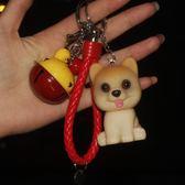 狗年吉祥物公仔創意可愛狗狗鑰匙扣毛絨球鈴鐺鑰匙圈