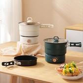 電煮鍋 110V伏英規出差折疊鍋便攜旅行分體式電煮鍋小型電火鍋