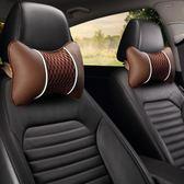 汽車頭枕護頸枕一對夏季冰絲車內頸椎枕四季車用枕頭座椅脖子靠枕