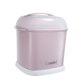 【愛吾兒】Combi 康貝 Pro 360奶瓶保管箱-優雅粉(可搭配Combi消毒鍋使用)