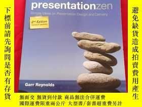 二手書博民逛書店Presentation罕見ZenY267268 Garr Reynolds New Riders 出版20