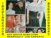 二手書博民逛書店周刊罕見1981 86Y13588