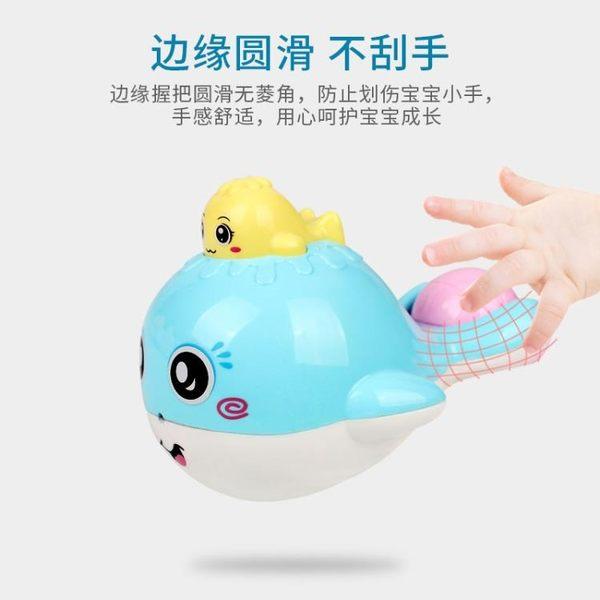 寶寶洗澡玩具戲水游泳嬰兒玩具男孩女孩浴室噴水小水槍兒童玩具第七公社