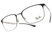 RayBan 光學眼鏡 RB6421 2997 (黑-銀) 經典百搭眉框款 眼鏡框 # 金橘眼鏡