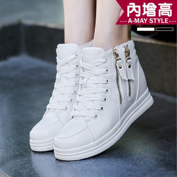 內增高-韓系雙拉鍊綁帶休閒鞋