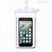 (免運) 手機防水袋潛水套觸屏通用殼保護套手機包vivo三星華為蘋果通用