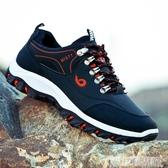 登山鞋 男士戶外登山鞋秋季休閒鞋運動鞋男透氣旅遊鞋男防水防滑棉鞋 雙11狂歡