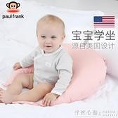 大嘴猴喂奶神器孕婦哺乳枕坐月子墊護腰專用防吐奶抱抱椅托 怦然心動