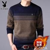 毛衣男-男士圓領套頭針織衫長袖T恤中年男裝爸爸裝條紋體恤 提拉米蘇