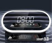 超重低音炮迷你便攜式家用收音機帶燈化妝鏡收款播報器 LN609 【Sweet家居】