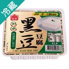 義美黑豆豆腐290g【愛買冷藏】...