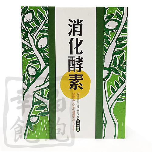 萃綠檸檬 消化酵素60包入/盒