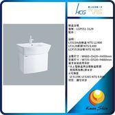 HCG 和成 臉盆浴櫃 LCP551-3129
