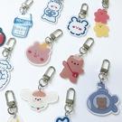 鑰匙扣可愛小熊包包韓版亞克力掛飾掛件【聚寶屋】