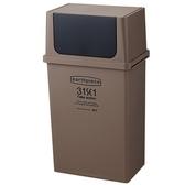 【日本Like it】earthpiece 寬型前開式垃圾桶25L-棕色