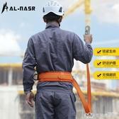 單腰電工安全帶高空作業電力爬桿圍桿帶保險帶安全繩腰帶 生活樂事館
