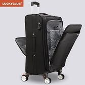 Lucky Club商務牛津布行李箱男女萬向輪超大容量登機拉桿旅行箱子 酷男精品館