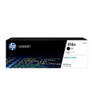 HP 416X W2040X 黑色 高容量 原廠碳粉匣 適用 M454dw M479dw M479fdw