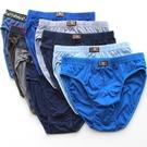 五條裝 純棉男士中腰三角內褲 全棉舒適寬鬆透氣青年中年男人底褲字母棉質 店慶降價