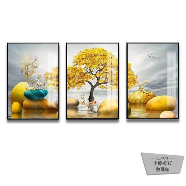 客廳裝飾畫輕奢沙發背景墻面畫餐廳臥室床頭掛畫【小檸檬3c】