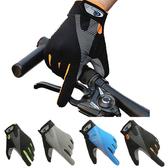 戶外運動單車騎行手套女男全指春秋夏季薄款透氣防滑觸屏登山健身