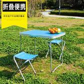 黑五好物節  書桌折疊桌折疊餐桌,下標可聯繫咨詢聯繫客服唷 我們的line:nosugar001  無糖工作室