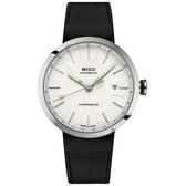 MIDO美度 Commander Guggenheim 限量機械錶-白x黑/40mm M0344081626100