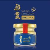 【龍骨王】鱘寶-鱘龍骨膠原蛋白 膠原凍30ML(12瓶組) FW30