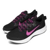 Nike 慢跑鞋 Run All Day 2 黑 白 桃紅 女鞋 運動鞋 【ACS】 CD0224-005