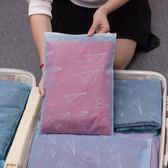 旅行收納袋子旅游整理袋行李箱衣服密封袋打包袋分裝防水透明家用 九折鉅惠
