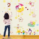 牆壁貼畫裝飾牆貼臥室裝飾測量身高貼牆紙貼紙可移除 NMS 露露日記