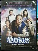 挖寶二手片-0B03-149-正版DVD-韓片【地獄奶奶】-金秀美 鄭滿植 金正泰(直購價)