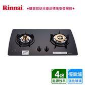 林內_檯面式美食家兩口爐_ RB-2GMB (BA020024)