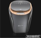 泡腳機 智米S3智慧足浴盆全自動按摩加熱洗腳盆烘干深桶泡腳桶電動足浴器  DF 科技藝術館
