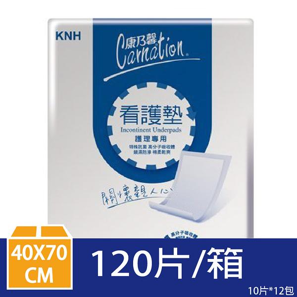 【醫博士】康乃馨 成人看護墊-40*70cm (10片*12包)