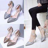 高跟鞋單鞋女銀色淺口亮片一字扣高跟鞋性感細跟尖頭鞋涼鞋金色工作鞋 曼莎時尚
