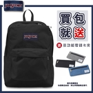 【JANSPORT】SUPERBREAK系列後背包 -黑(JS-43501)
