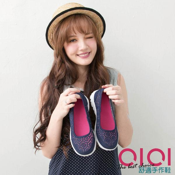 休閒鞋 浪漫蕾絲透膚輕盈休閒鞋(深藍) * 0101shoes  【18-1610db】【現+預】