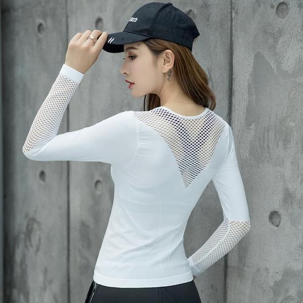 健身服女運動上衣長袖秋季跑步速干T恤緊身性感網紅瑜伽服 居享優品