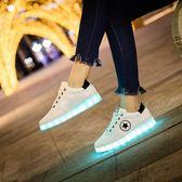 暴走鞋男熒光鞋酷彩學生韓版帶燈鬼步舞板鞋 LQ5343『科炫3C』