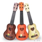 仿真尤克里里烏克麗麗 兒童初學者音樂吉他 樂器琴寶寶塑料玩具 CJ4949『麗人雅苑』